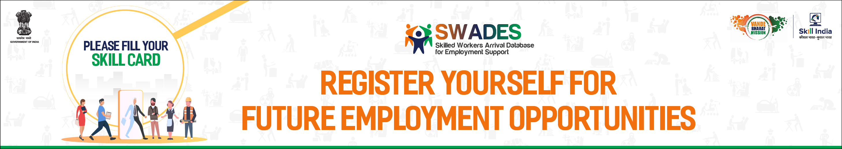 Register for future Employment Opportunities, Indian Government, iiQ8 1