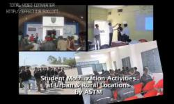 Embedded thumbnail for ASTM Training Facilities