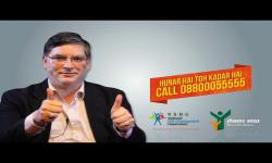 Embedded thumbnail for Dilip Chenoy - Hunar Hai to Kadar Hai