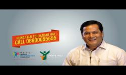 Embedded thumbnail for Sarbananda Sonowal - Hunar Hai to Kadar Hai